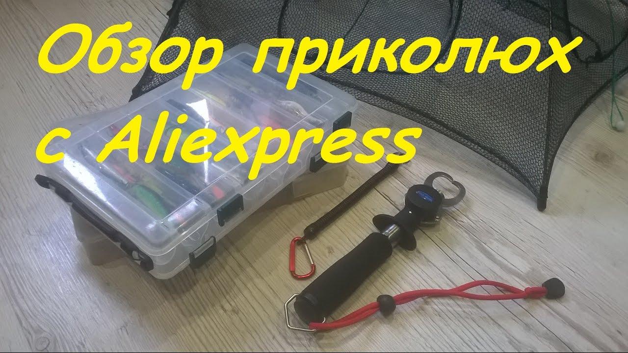 How to make a rakolovka 53