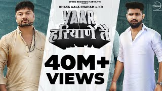 Yaar Haryane Te (Official Video)   Khasa Aala Chahar ft. KD   Latest Haryanvi Songs   Speed Records