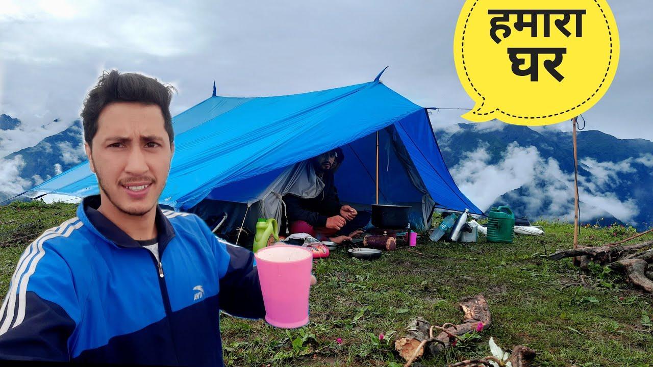 पहाड़ों में हमारा एक दिन का घर   Pahado Me Outdoor Cooking    Madhymaheswar Trek    Cool pahadi