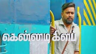 Kennedy Club - Tamil Full movie Review 2019