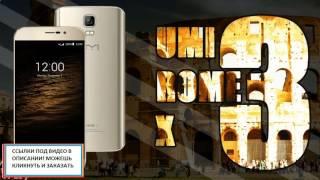 видео Какой сенсорный телефон купить за 5000 рублей на платформе