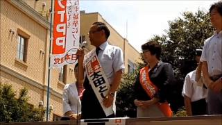 渡辺ゆり子県議(司会) 太田としお参議院山形選挙区予定候補 高橋千鶴...