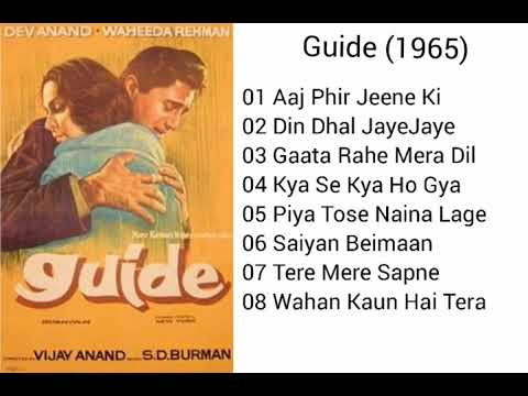 Guide (1965) All Songs Jukebox