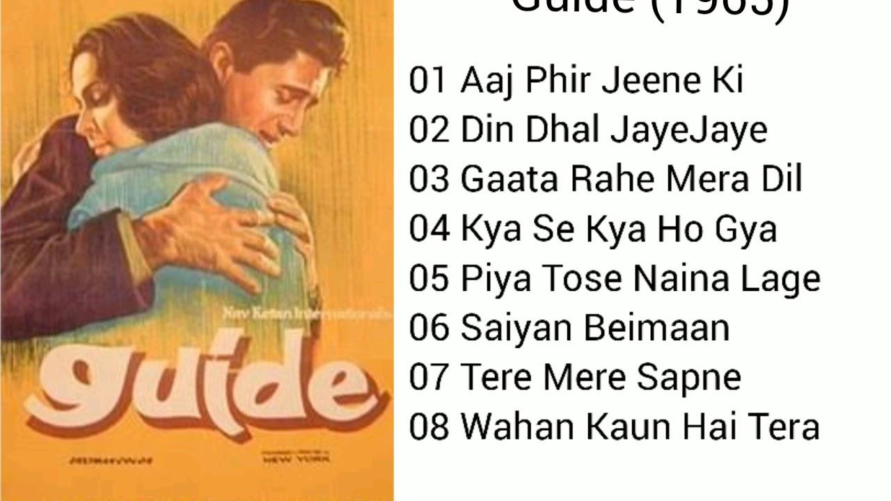 Download Guide (1965) All Songs Jukebox