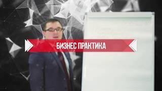 видео Разработка франшизы: пошаговый план