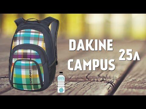 Обзор городского рюкзака Dakine Campus 25 л Belmont