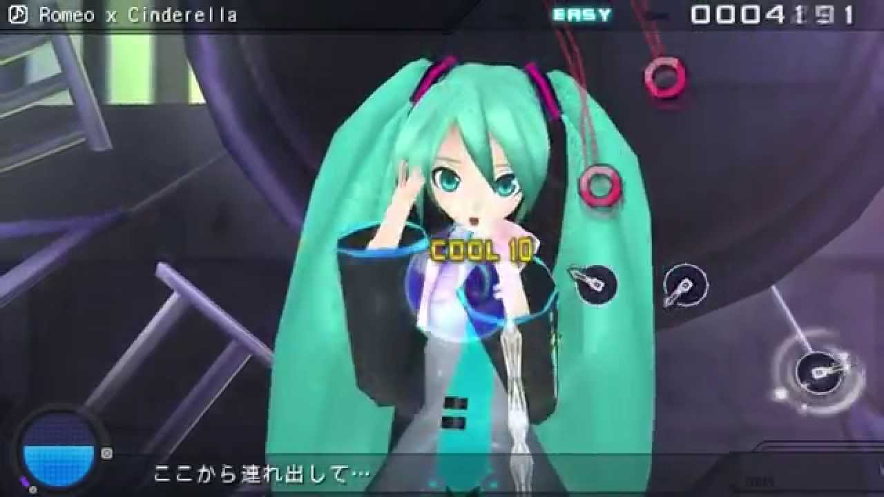 Project diva extend translation (patch 0. 4-r2 available.