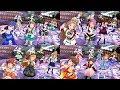 【ミリシタ】Flyers!!! 13人ライブ 765 MILLION ALLSTARS【MV】4画面Ver