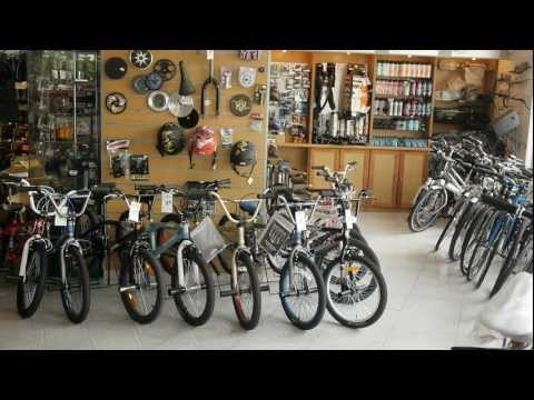 Ποδήλατα Action Bikes, BMX - IDEAL, KTM, BIANCHI, HARO