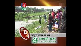 BANGLAVISION NEWS TOP TEN   01 PM   24_April_2019