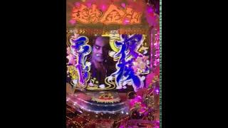 パチンコCR遠山の金さん 二人の遠山桜 高橋英樹 夜桜モード.