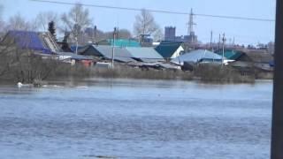 Паводок в Ишиме 2016(Весенний паводок в Тюменской области г. Ишима 13.04.2016., 2016-04-14T05:47:06.000Z)