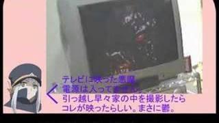 ニコニコ転載。 http://www.nicovideo.jp/watch/sm2423609.