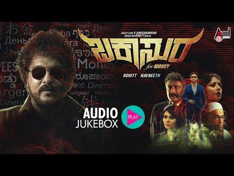 BUCKAASUURA | New Kannada Audio Jukebox 2017 | V.Ravichandran | Rohitt | Avinash.B | Navaneeth