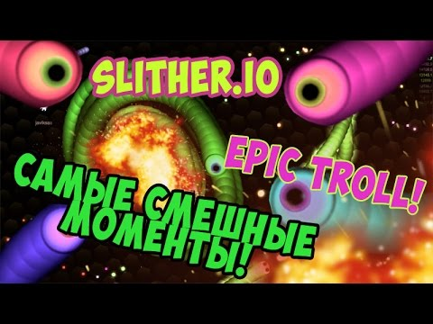 Slither.io Trolling Longest Snake - Slitherio Funny Moments