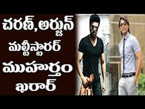 Young Mega Heroes Ram Charan and Bunny to make a multi-starrer movie || DesiplazaTV || Dallas