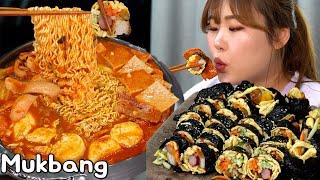 순두부 부대찌개와 밥 없는 김밥 키토김밥 만들기 먹방 Mukbang