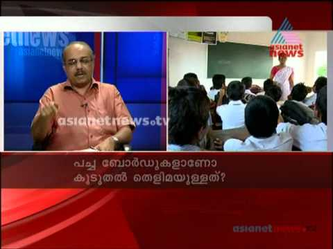Green boards replaces black boards in Kerala Government School : News Hour 28th June