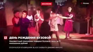 Телеведущая Ольга Бузова станцевала лезгинку под свою песню