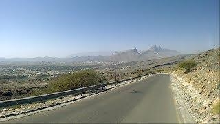 Oman Travelogues: Misfat Al Abriyyen Hike
