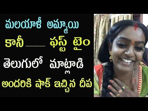 On location Video Karthika Deepam Serial Actress Premi Viswanath Fun On Sets