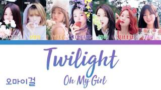 oh my girl twilight