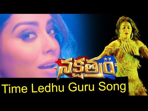 Time Ledu Guru Video Song || Shriya Saran Item Song || Nakshatram Telugu Movie || YOYO Cine Talkies