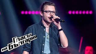 Boil Karaneychev - I Don't Want To Be | Blind Auditions | The Voice of Bulgaria 2020