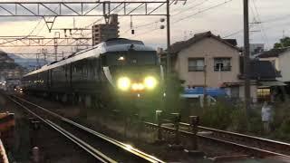 日豊本線787系特急36ぷらす3