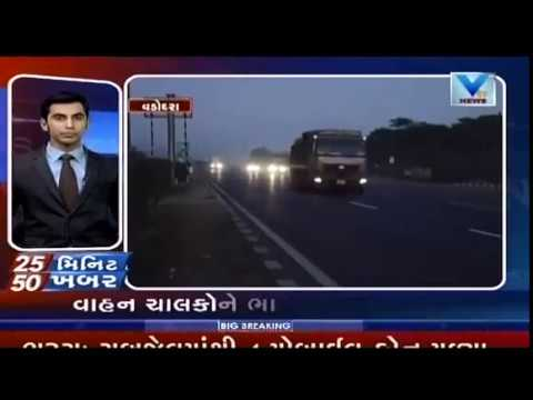 Foggy weather in Vadodara, Drivers facing problems in Driving on Roads | Vtv Gujarati