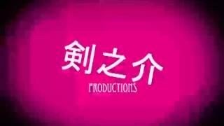 Kennosuke Original - Point A to Point B