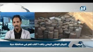 محلل سياسي يمني: الأمم المتحدة لم تعد قادرة على إيجاد حلول واضحة لحل مثل هذه الانتهاكات
