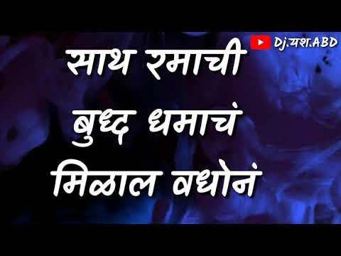 Savidhan Song New Video Whatsapp Status Video