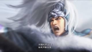 此為三國志13,歷史事件動畫(日文)