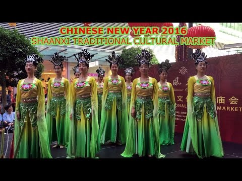 Chinese New Year 2016 - Shaanxi Traditional Cultural Market Event!