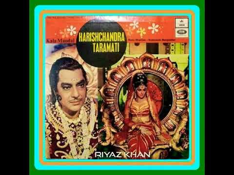 Harishchandra Taramati 1966 Songs Download PK Free Mp3