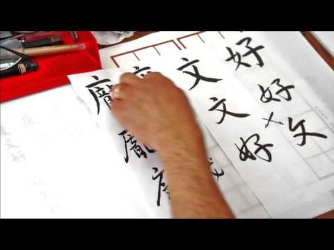 Chinese signature and name seal video for Jennifer Pang