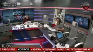100% Футбола. Юрий Розанов о финале ЛЧ. 25.05.2018