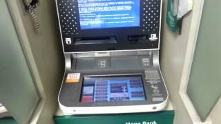 맛이 간 하나은행 ATM기