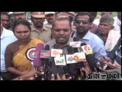 Cheetah Caught in Nellai Mavattam - Dinamalar Jan 18th 2015 Tamil Video News