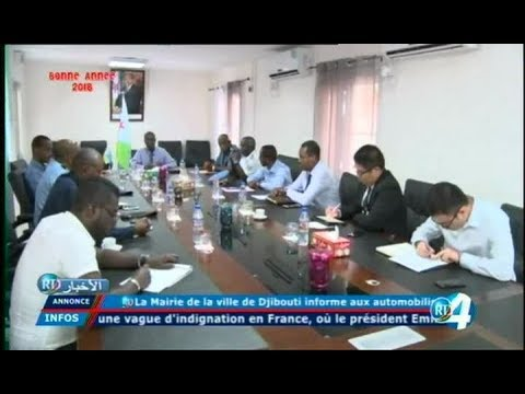 Télé Djibouti Chaine Youtube : JT Anglais du 02/01/2018