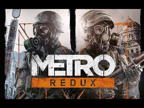 Metro 2033 Redux - #7 Кузнецкий-Мост