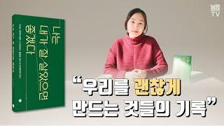 [저자인터뷰] 박수현_…