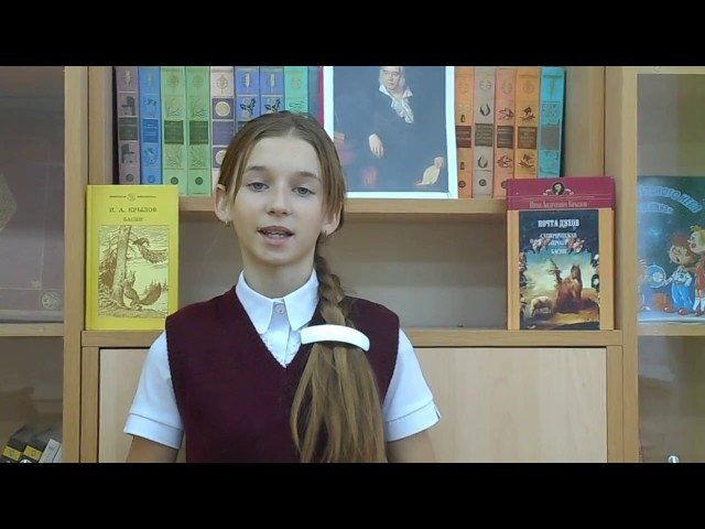 Изображение предпросмотра прочтения – ДарьяЖеребцова читает произведение «Стрекоза и Муравей» И.А.Крылова