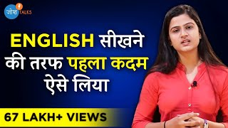 English सीखकर ऐसे बढ़ाएं अपना Confidence | Build Confidence | Divyanshi Shukla | Josh Talks Hindi