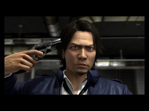 Yakuza 4 Remastered - Substory: A Dangerous Game  