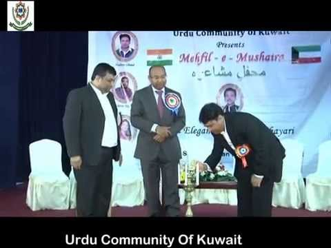 Urdu Community of Kuwait / Mushaira 2014 / Part 2