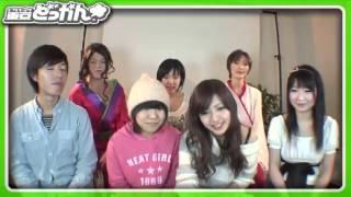 Recorded on 12/01/06 年初め金曜どっかん!MC愛沢舞美東京どっかん金曜...