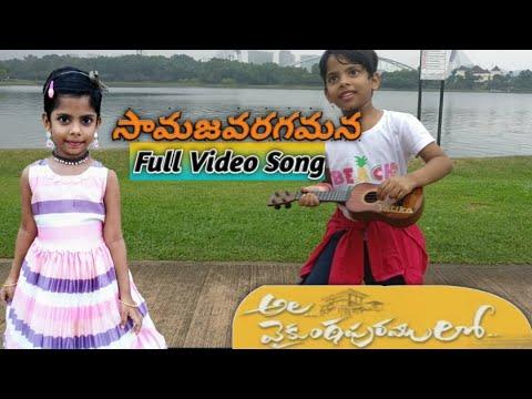 Samajavaragamana Dance Cover Song   Ala Vaikunthapurramuloo  Aa19  Ss Thaman  Sidsriram