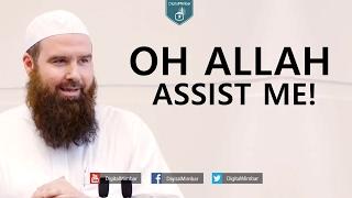 Oh Allah Assist Me! - Abdur Raheem McCarthy